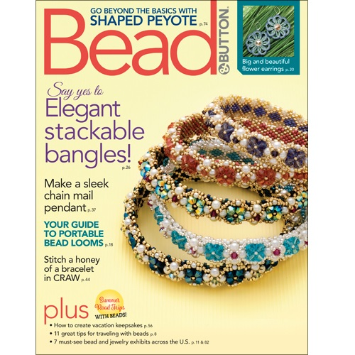 Bead and Button Magazine August 2017