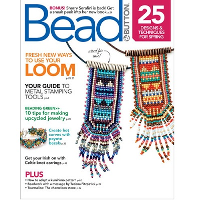 Bead and Button Magazine April 2018