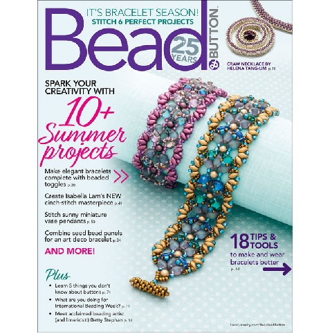 Bead and Button Magazine August 2019