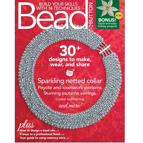 Bead and Button Magazine December 17