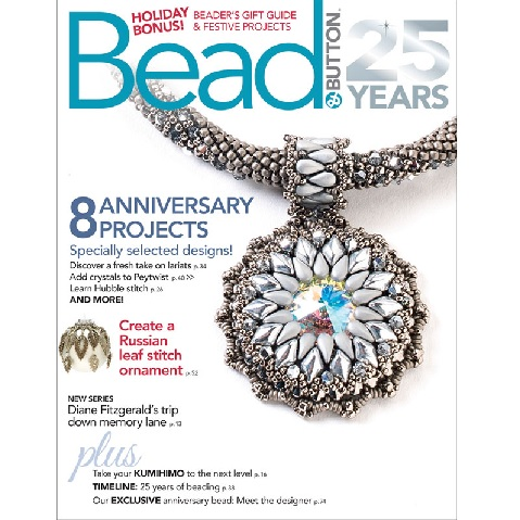 Bead and Button Magazine December 2018