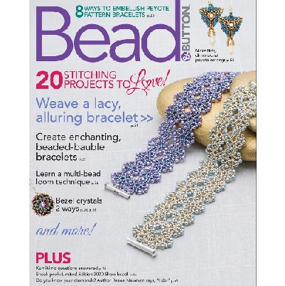 Bead and Button Magazine February 2020