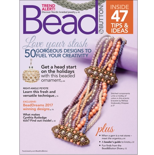 Bead and Button Magazine October 2017